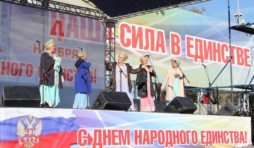 День народного единства Волгоград отметил митингом-концертом, фото-12