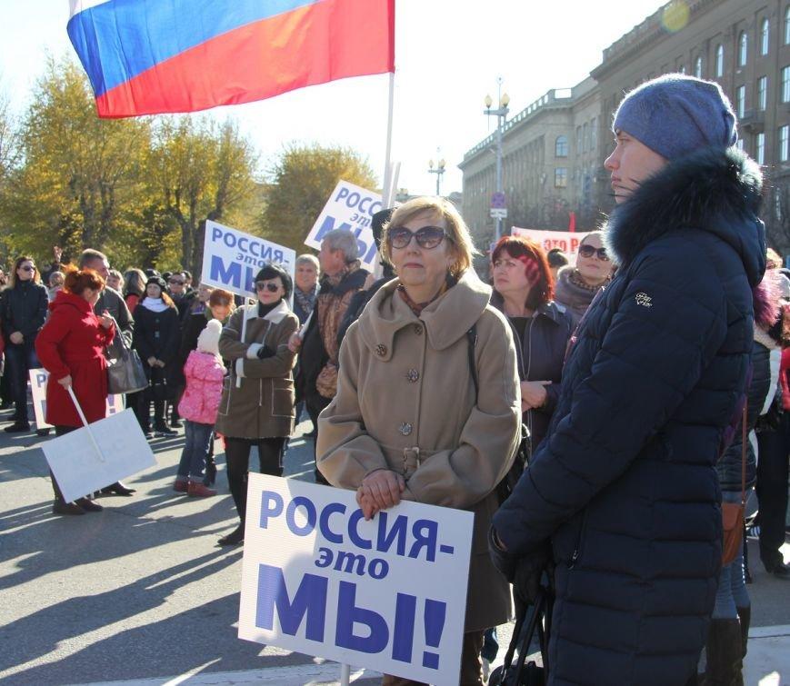 День народного единства Волгоград отметил митингом-концертом, фото-6