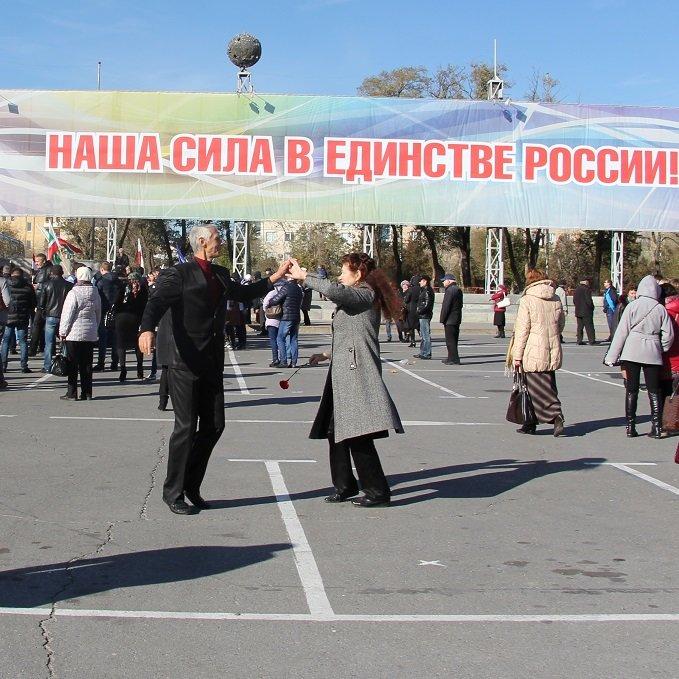 День народного единства Волгоград отметил митингом-концертом, фото-17