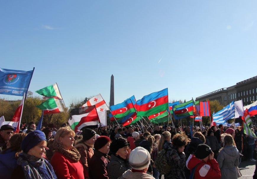 День народного единства Волгоград отметил митингом-концертом, фото-15
