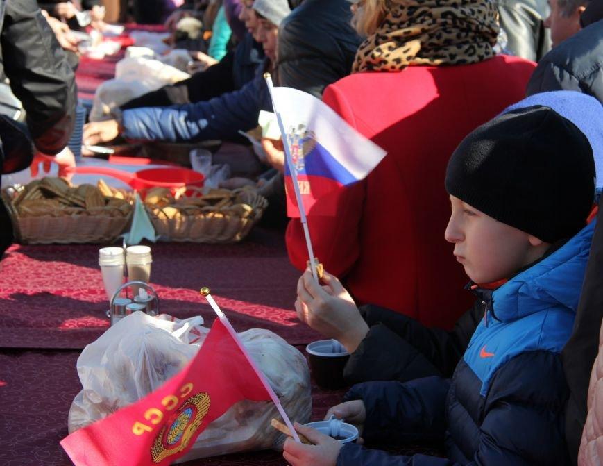 День народного единства Волгоград отметил митингом-концертом, фото-9