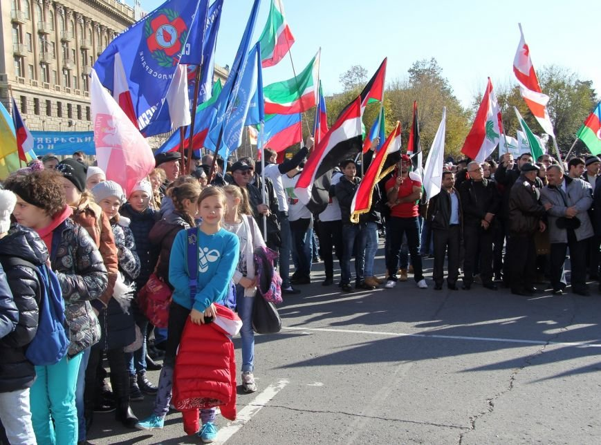 День народного единства Волгоград отметил митингом-концертом, фото-1