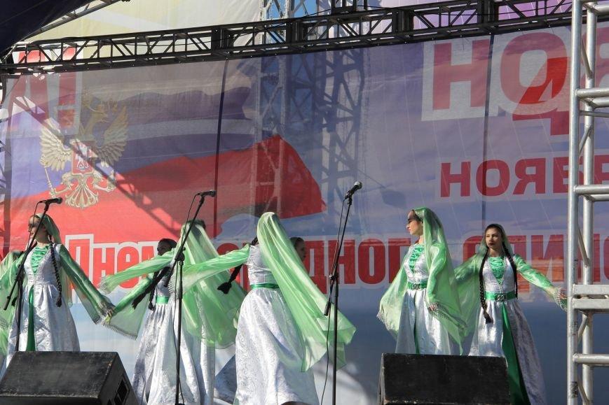 День народного единства Волгоград отметил митингом-концертом, фото-13