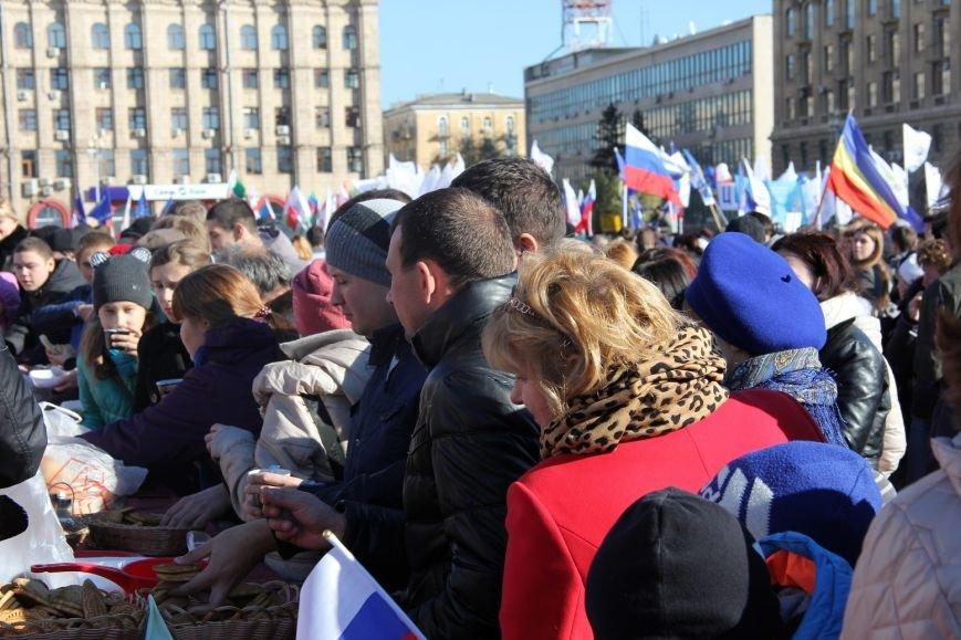 День народного единства Волгоград отметил митингом-концертом, фото-8