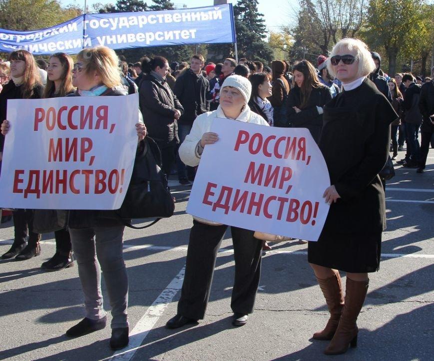 День народного единства Волгоград отметил митингом-концертом, фото-4