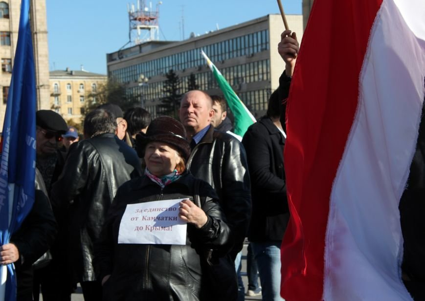 День народного единства Волгоград отметил митингом-концертом, фото-14