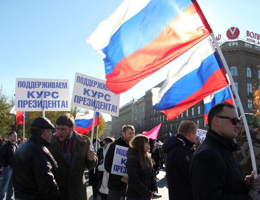 День народного единства Волгоград отметил митингом-концертом, фото-5