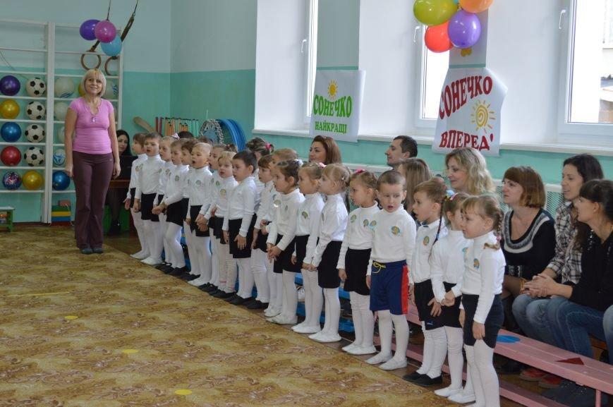 У Житомирі малеча змагалась у спортивних розвагах «Маленькі рятівники», фото-1