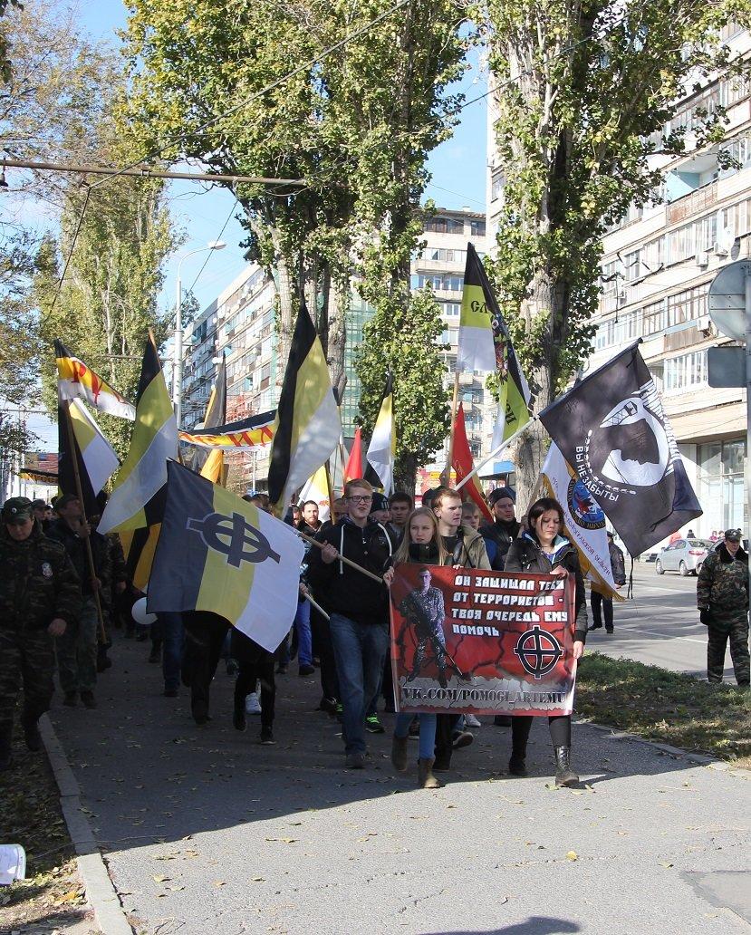 В центре Волгограда прошел «Русский марш», фото-1