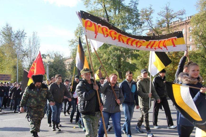 В центре Волгограда прошел «Русский марш», фото-3