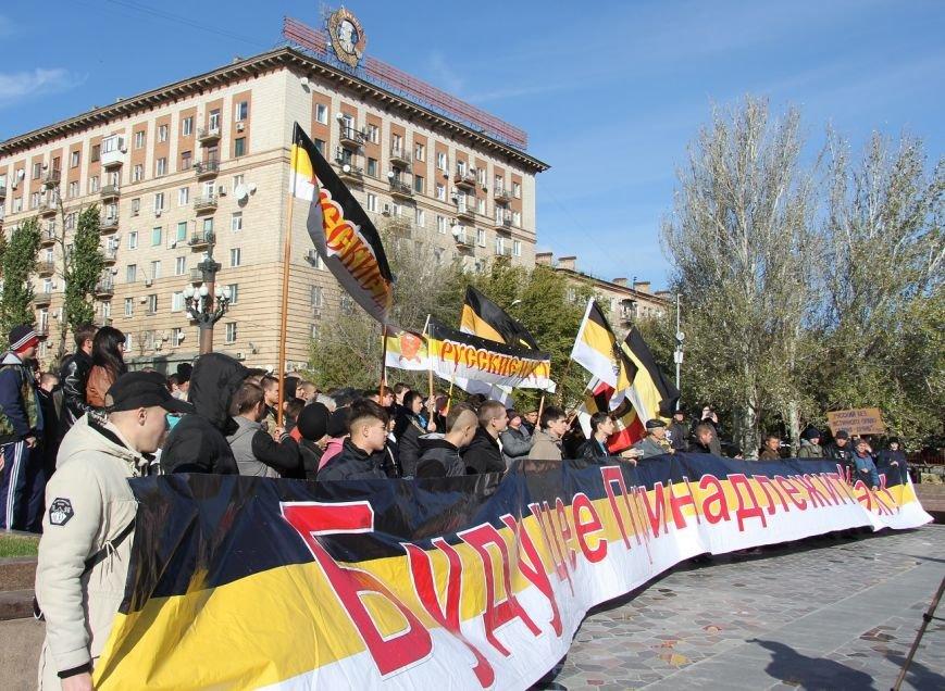 В центре Волгограда прошел «Русский марш», фото-5