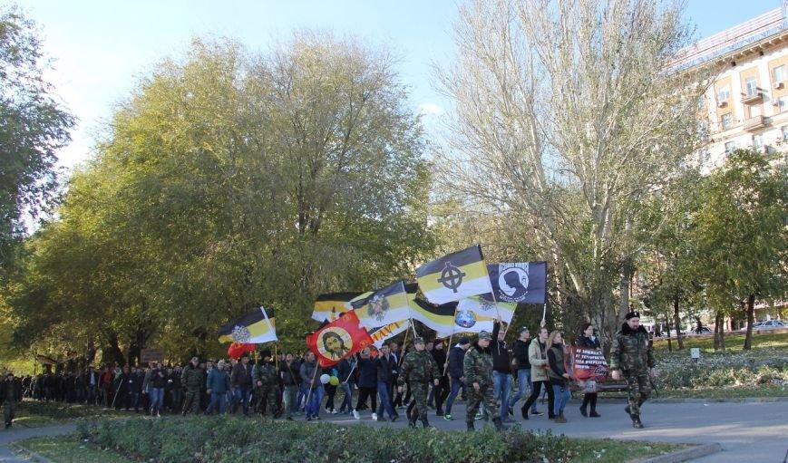В центре Волгограда прошел «Русский марш», фото-4