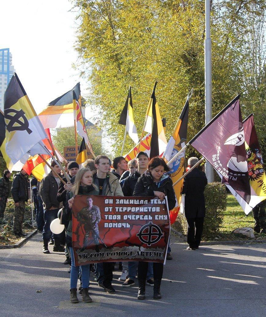 В центре Волгограда прошел «Русский марш», фото-2