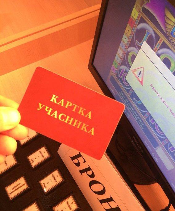 В Конотопі припинено роботу незаконного грального закладу (ФОТО) (фото) - фото 3