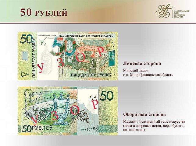 Как будут выглядеть белорусские рубли и копейки после деноминации в 2016 (фото) - фото 4