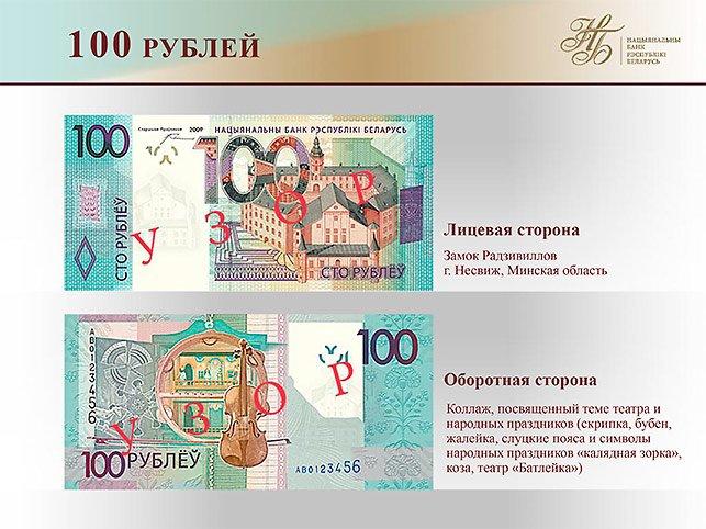 Как будут выглядеть белорусские рубли и копейки после деноминации в 2016 (фото) - фото 5