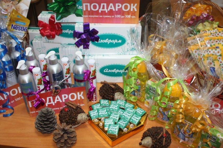 Завтра - открытие аптеки «Азовфарм» по переулку Нахимова, 5 (фото) - фото 1