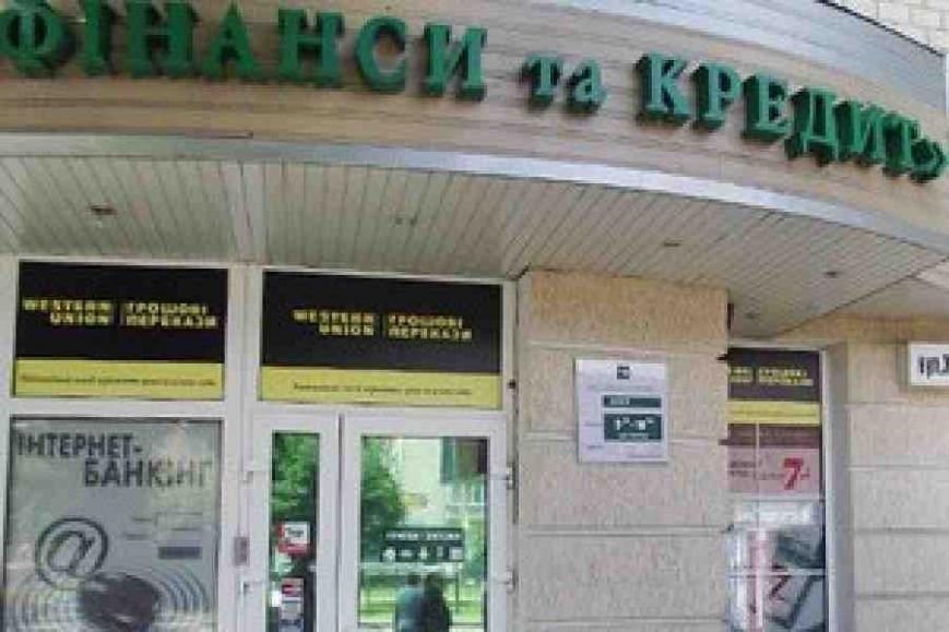 У Полтаві розпочали виплати вкладникам двох неплатоспроможних банків, фото-1