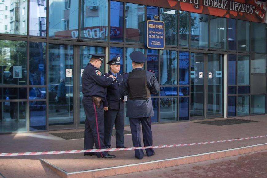 На одесском Привозе ищут бомбу (ДОБАВЛЕНО ФОТО) (фото) - фото 1