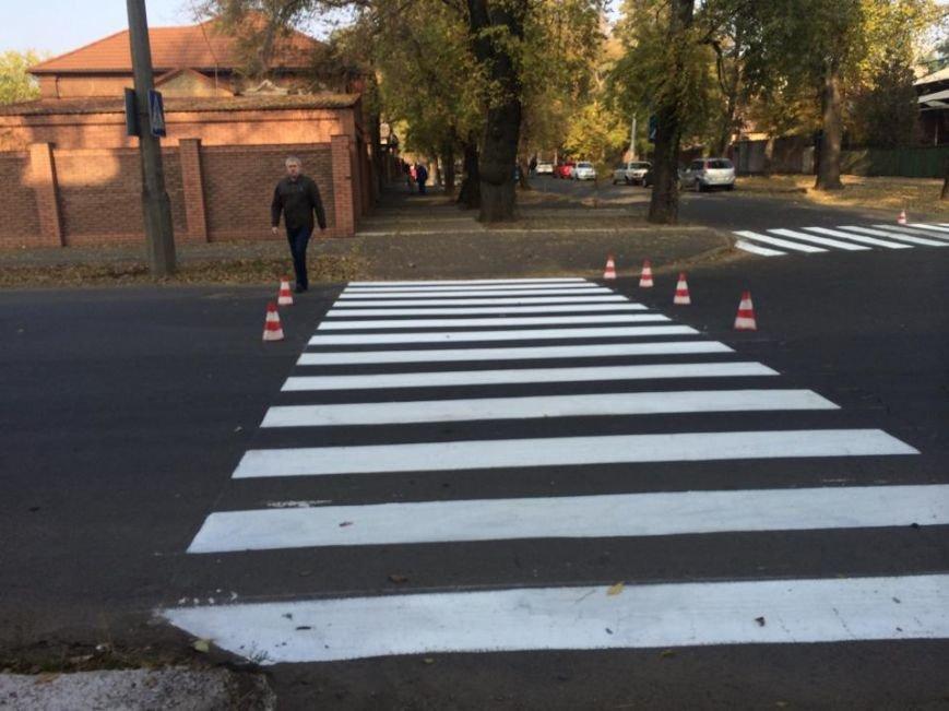 Не прошло и пять лет! В центре Мариуполя  разметили опасный перекресток (ФОТОФАКТ), фото-2