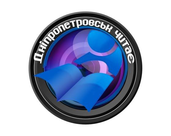 В Днепропетровске наградят лучших фотографов (фото) - фото 1