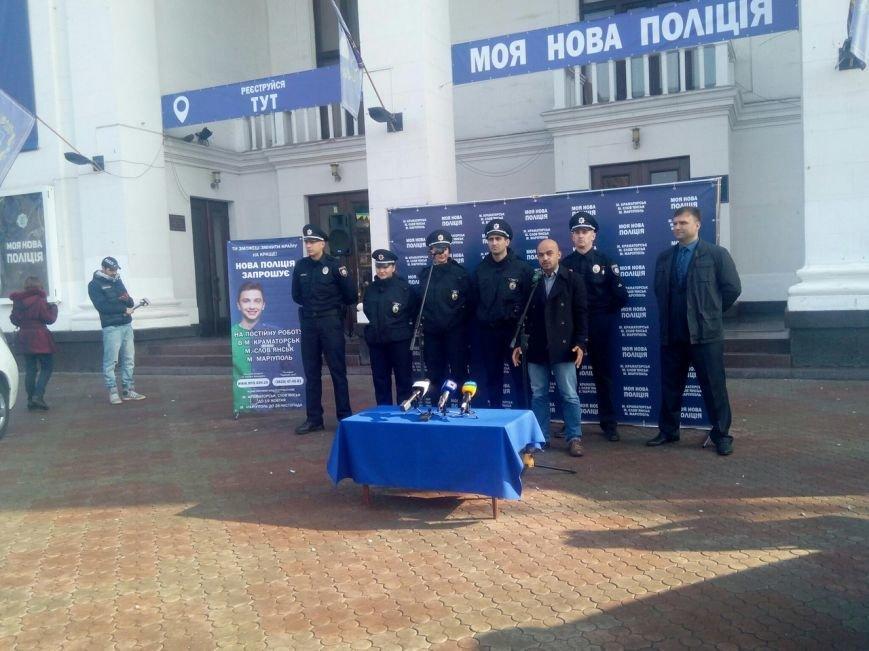 Мариупольцы пошли в полицию ради высокой зарплаты и детской мечты (ВИДЕО) (фото) - фото 1