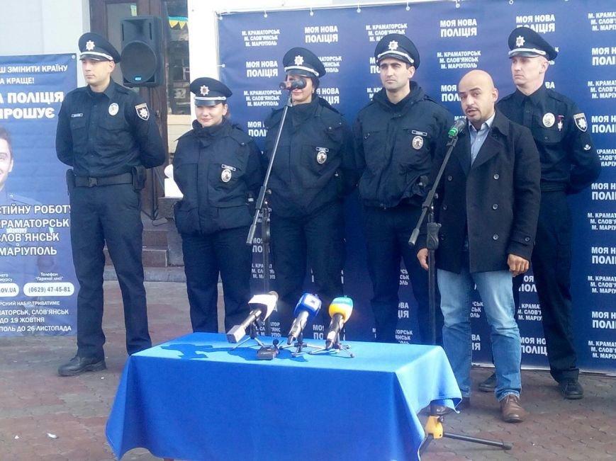 Мариупольцы пошли в полицию ради высокой зарплаты и детской мечты (ВИДЕО) (фото) - фото 3