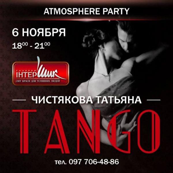 У Вінниці влаштовують вечір пристрасного танго, фото-1