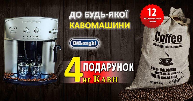 баннер_в статье_укр