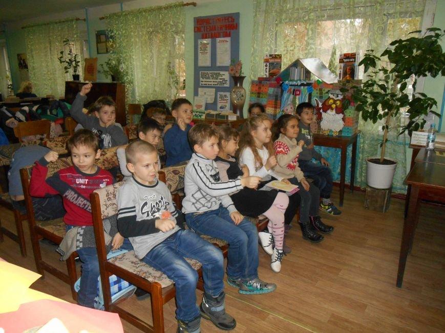 Мероприятие для детей «Путешествие в страну профессий» (фото) - фото 1