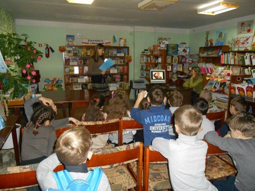 Мероприятие для детей «Путешествие в страну профессий» (фото) - фото 2