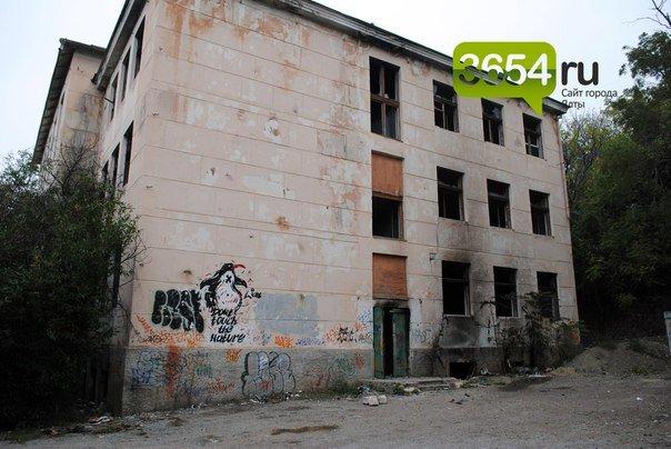 В Массандре горела бывшая школа. (фото) - фото 4
