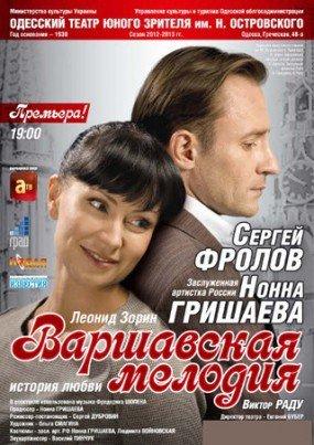 Афиша: готовимся к выходным и отдыхаем в Одессе уже сегодня (фото) - фото 1