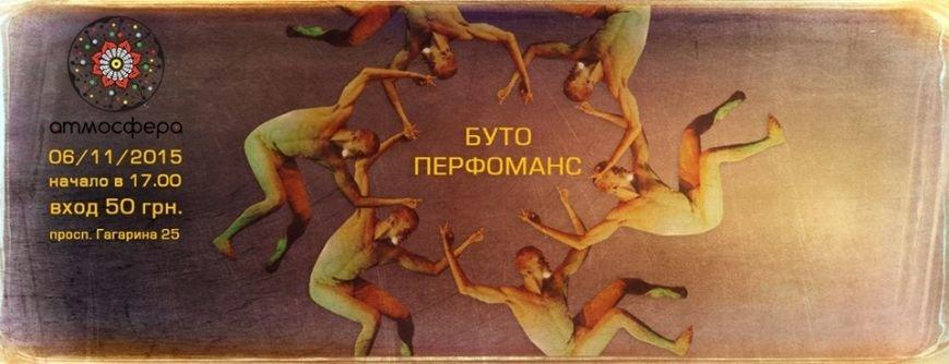 Афиша: готовимся к выходным и отдыхаем в Одессе уже сегодня (фото) - фото 4