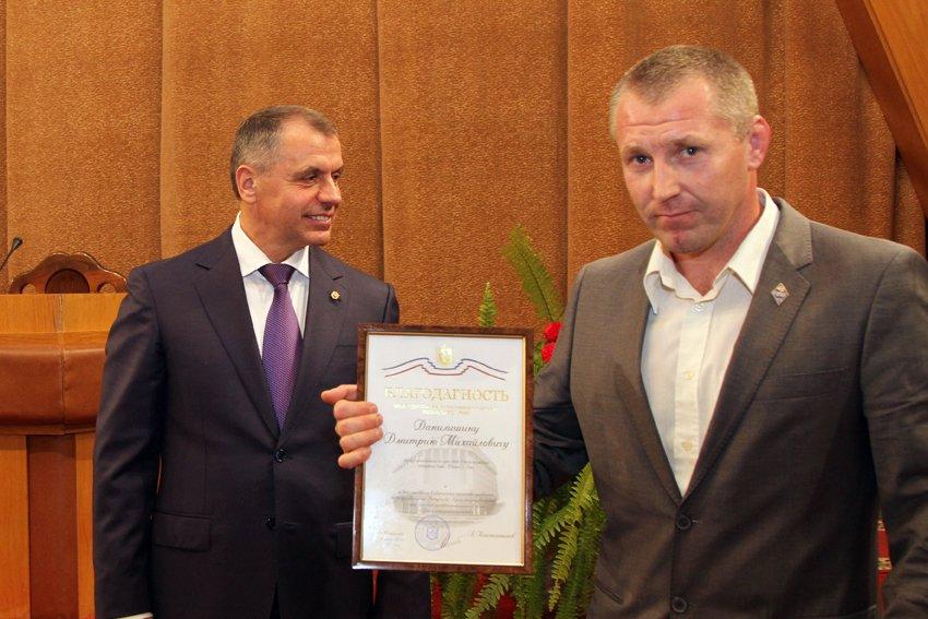 В Госсовете Крыма за выдающиеся достижения и вклад в укрепление единства наградили представителей Ялты (фото) - фото 2