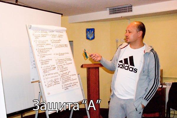 Бердянск накануне второго тура выборов мэра: каждое мнение многого стоит (фото) - фото 5