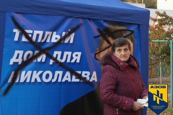 В Николаеве активисты обрисовали маркерами «Теплый дом» Дятлова (ФОТО) (фото) - фото 1