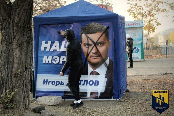 В Николаеве активисты обрисовали маркерами «Теплый дом» Дятлова (ФОТО) (фото) - фото 3
