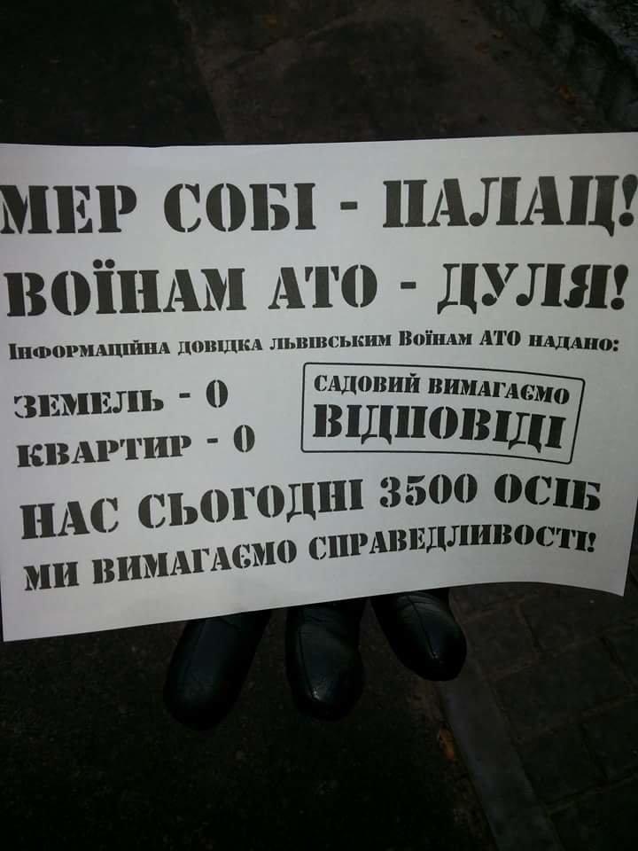 У Львові влаштували пікет біля будинку Садового (ФОТО) (фото) - фото 2