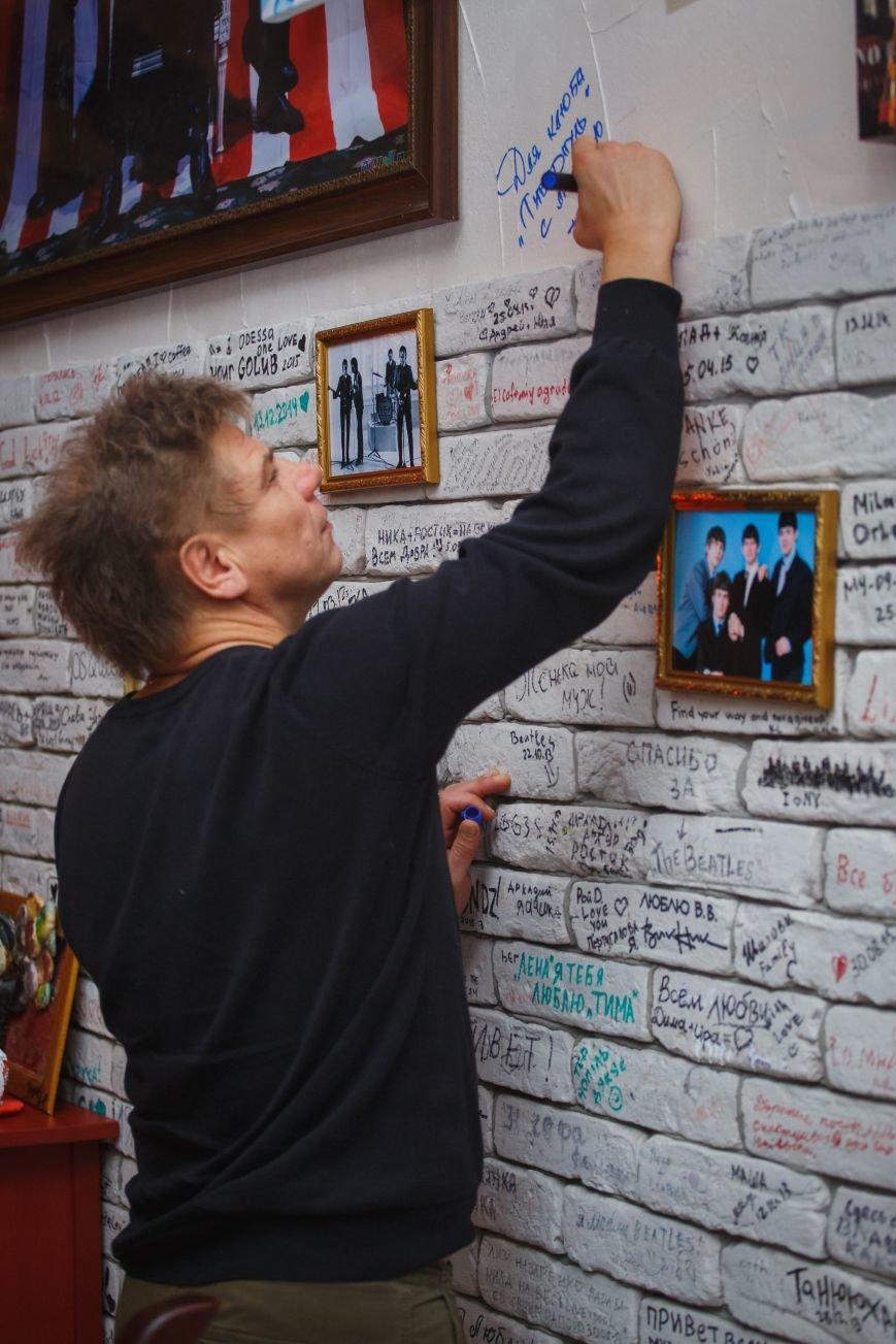 Интервью с группой «Табула Раса» в Днепродзержинске (фото) - фото 5