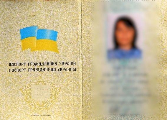 В Киеве мошенница пыталась получить кредит на 30 тыс. грн (ФОТО, ВИДЕО) (фото) - фото 1