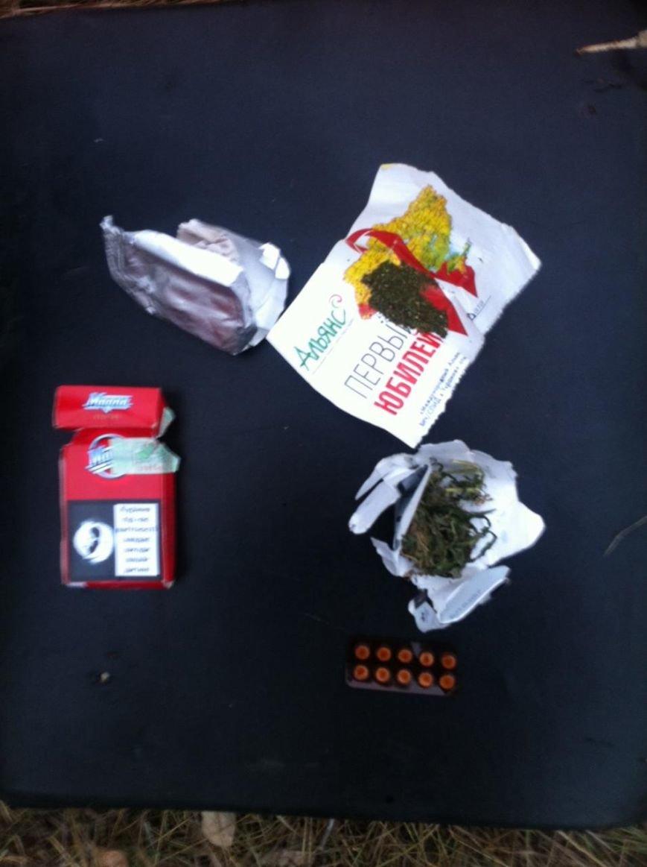 Славянск наркотики 3