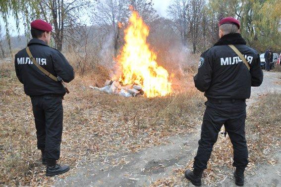 Як полтавські правоохоронці наркотики спалюють (ФОТО) (фото) - фото 3
