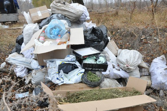 Як полтавські правоохоронці наркотики спалюють (ФОТО) (фото) - фото 2