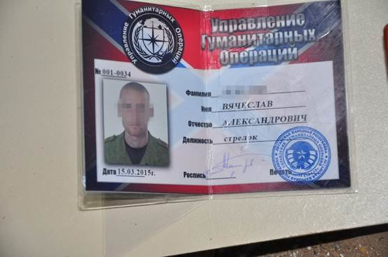 В Николаеве поймали террориста-спецназовца ЛНР (ФОТО) (фото) - фото 3