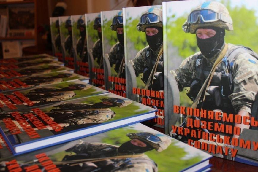В Чернигове презентовали книгу, посвященную героям АТО (фото) - фото 1