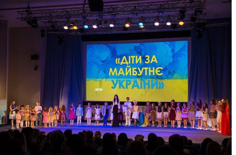 Фестиваль «Дети за будущее Украины» объединит на одной сцене украинских звезд и детей. (фото) - фото 1