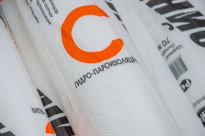 Утеплитель и гидробарьер - в Сватово отправилась четвертая фура со стройматериалами (ФОТО) (фото) - фото 4
