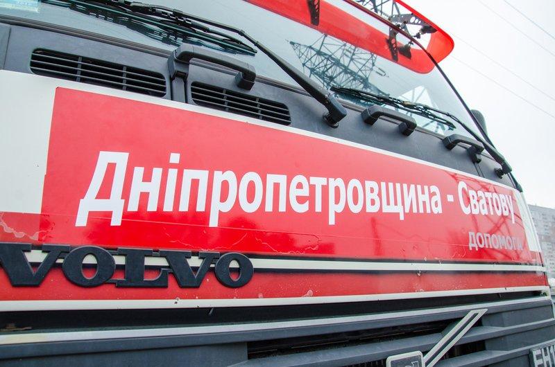 Утеплитель и гидробарьер - в Сватово отправилась четвертая фура со стройматериалами (ФОТО) (фото) - фото 1