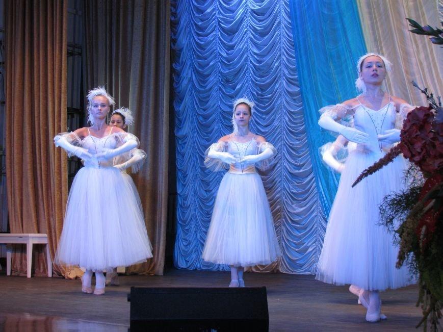 В  Мариуполе наградили около 80 лучших работников культуры (ФОТО), фото-10